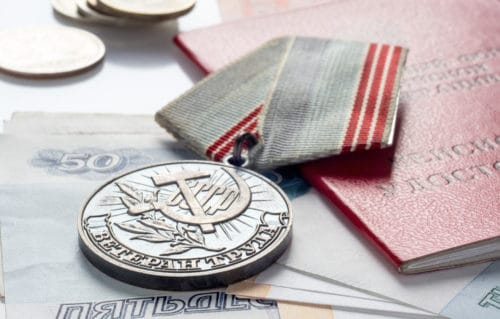 Льготы на землю ветеранам труда: платят или освобождаются от уплаты земельного налога в Московской области