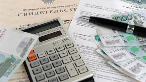 Компенсация подоходного налога за покупку квартиры: как получить 13 процентов ее стоимости от государства