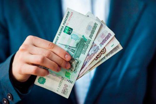 Изображение - Ипотека для бюджетников и госслужащих в сбербанке 2019 условия, процентная ставка, калькулятор и как Kredit_dlya_byudzhetnikov_1_18161836-500x333