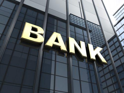 Изображение - Ипотека для бюджетников и госслужащих в сбербанке 2019 условия, процентная ставка, калькулятор и как banki_1_18162038-500x375