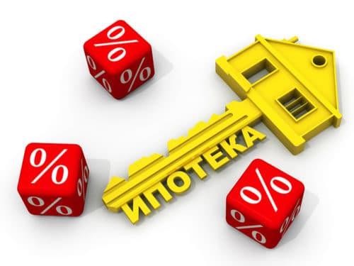 Что представляет собой программа «Социальная ипотека для малоимущих» на условиях Сбербанка: правила, порядок предоставления