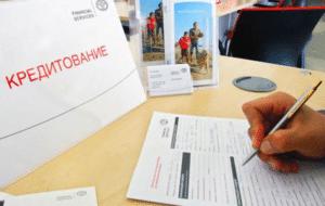 Реструктуризация социальной ипотеки в 2019 году с помощью государства: погашение в Сбербанке, АИЖК, компенсация