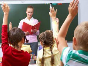 Жилищная программа для молодых учителей, субсидия на покупку, приобретение жилья, квартиры от государства