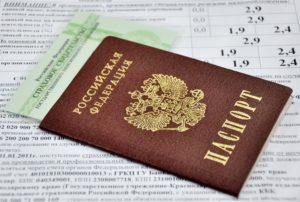 Категории граждан, имеющих право на получение льготных кредитов: кому предоставляется, какие документы нужны