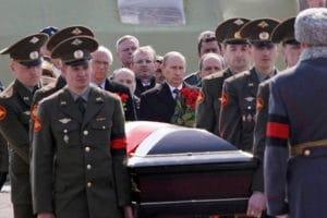 Льготы вдовам погибших военнослужащих, военных пенсионеров на коммунальные услуги, электроэнергию, по оплате жилья