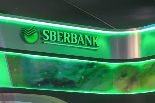Изображение - Условия и требования банков выдающих социальную ипотеку молодым семьям sberbank_2_19194649-500x333