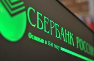 Кредиты для ветеранов боевых действий в Чечне: льготная ипотека в Сбербанке, ВТБ 24 в 2019 году