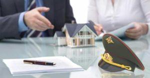 Как отказаться от военной ипотеки в пользу субсидии, кому могут отказать