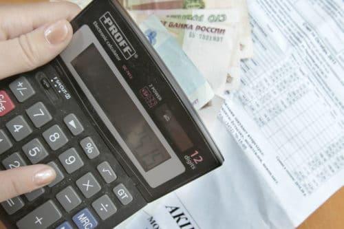 Как оформить льготы на коммунальные услуги ветеранам труда: расчет компенсация по оплате ЖКХ в приватизированной квартире