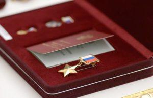 Изображение - Награждение медалью суворова – льготы и выплаты 1512815815_4614796-300x193