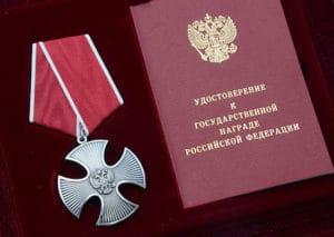 Изображение - Награждение медалью суворова – льготы и выплаты DSC_8893_s-300x213