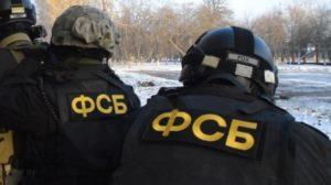 Закупка квартир для сотрудников фсб в москве 2020 годах
