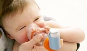 Льготы ребенку с бронхиальной астмой thumbnail