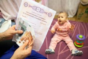 Какие выплаты за 3 ребенка в 2020 году калужской области мать одиночка