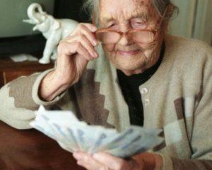 Льготы ветеранам труда по оплате ЖКХ Мосэнергосбыт, расчет компенсации за коммунальные услуги, отопление, телефон, пример, какие документы нужны