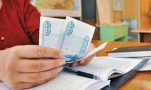 Коммунальные льготы заслуженным учителям города, сельской местности Российской Федерации , критерии единовременных выплат фиксированных сумм