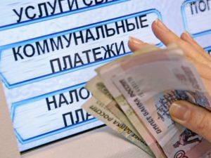 Льготы ветеранам труда в Псковской области в 2019 году: как получить выплаты, закон