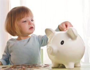 Детское пособие на второго, третьего ребенка многодетной семье в 2019 году в Тульской области, областное единовременное, ежемесячное
