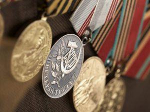 Положение о награждении медалью - Ветеран труда - в России, за что дают удостоверение, где можно получить