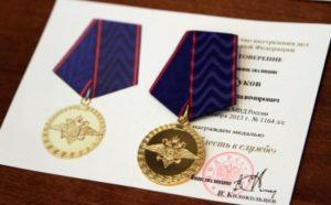 Изображение - Награждение медалью суворова – льготы и выплаты oBNBf1jPhm-400x270-300x186