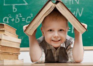 Льготные кредиты на образование, обучение