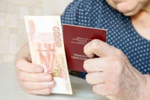 Какие льготы положены ветерану труда в Вологодской области