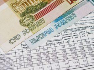 Изображение - Ветеранские выплаты федерального значения pensionery_lgoty_vyplaty_4_28221949-300x225