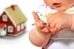 Единовременное детское пособие при рождении ребенка в 2019 году в Кемеровской области