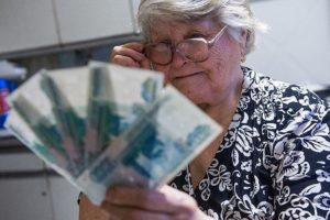 Когда вернут федеральные льготы работающим ветеранам труда в Нижегородской области , расчет ЕДК, какие положены социальные выплаты
