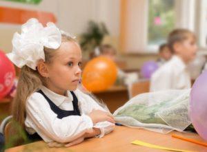 Компенсация родителям первоклассников: единовременные выплаты , пособия, льготы при поступлении, зачислении, приеме в школу в 1 класс