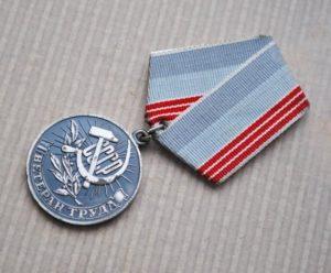 Льготы ветеранам труда в Тамбовской области , как получить выплаты