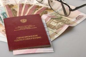 Льготы ветеранам труда в Краснодарском крае : какие положены выплаты, добавка к пенсии