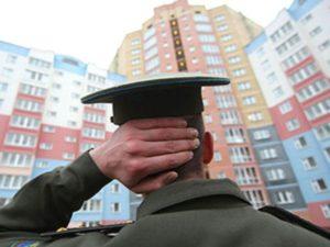 Расчет единовременной денежной выплаты военнослужащим на приобретение жилья в 2019 году, калькулятор ЕДВ, сроки