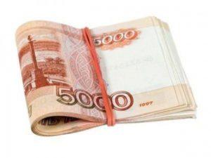 Какие льготы полагаются инвалидам 1 группы общего заболевания в России, что положено бесплатно от государства, сколько получают