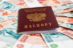 Льготы на авиабилеты Аэрофлота для пенсионеров дальневосточников , субсидии, компенсация при покупке билета на самолет в Крым