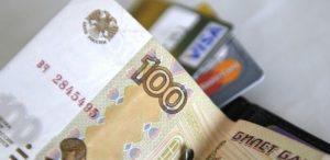 Изображение - Какие предусмотрены льготы для военных пенсионеров при уплате налога на имущество dengi_koshelek_20_25191912-300x146