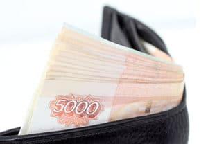 Какие налоговые льготы по транспортному налогу положены пенсионерам по старости в Ростовской области