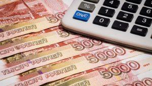 Как заменить льготы на денежные выплаты пенсионерам, монетизация, компенсация за отказ от социального пакета, лекарств