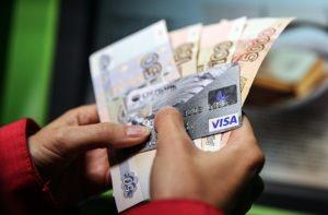 Увольнение пенсионера по сокращению штата работников, выплата второго выходного пособия по ТК РФ, положена ли компенсация