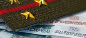 Порядок выплаты за ФИЗО военнослужащим в 2019 году: отменят ли