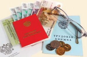 Изображение - Предоставление льгот одиноким пенсионерам на федеральном и региональном уровне dokumenty_pensiya_2_21230011-300x199
