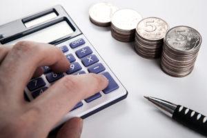 Льготы неработающим пенсионерам по старости районов Крайнего Севера с 1 января 2019 года, компенсация, выплаты за переезд северянам