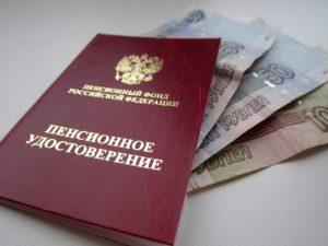 Какие налоговые льготы положены пенсионерам по старости в Саратовской области
