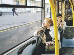 Проезд для ветеранов бд в общественном транспорте 2021