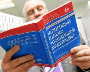 Какие налоговые льготы положены для пенсионеров в Ленобласти , транспортный налог в Ленинградской области
