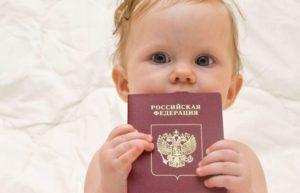 Размер детских пособий в 2019 году в Рязанской области