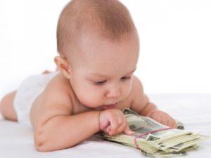 Единовременное детское пособие при рождении ребенка в 2019 году в Московской области, Подмосковье, размер ежемесячных губернаторских льгот