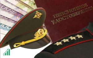 Изображение - Какие предусмотрены льготы для военных пенсионеров при уплате налога на имущество voennyy_nalogi_1_25191445-300x188