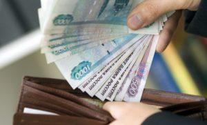 Как получить льготы и выплаты ветеранам труда в Ивановской области