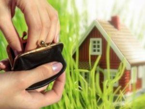 Изображение - Что нужно знать о налоговых льготах для пенсионеров zemelnye_lgoty_1_18011420-300x225